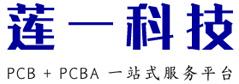 莲一科技:深圳线路板厂